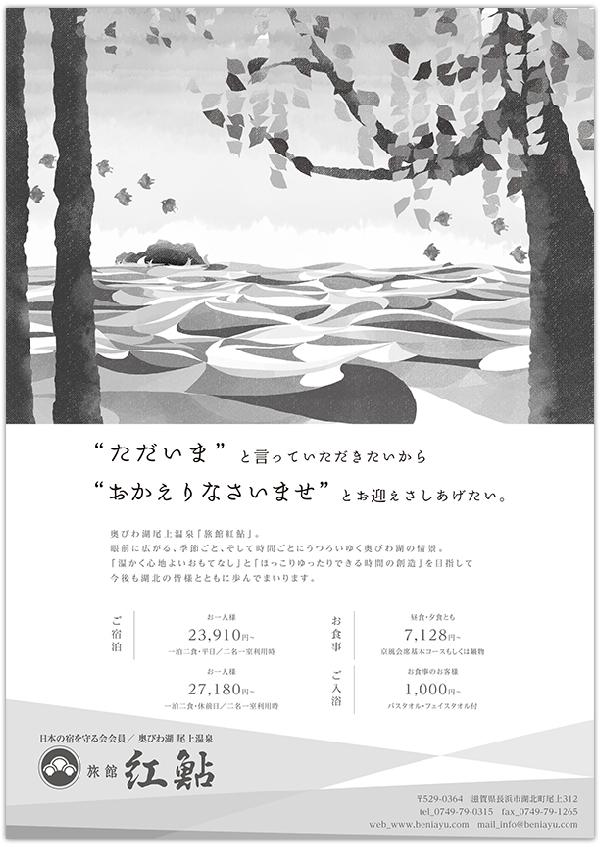 20140718_mi-na_2