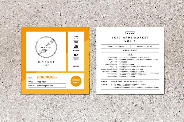 20160929_design_ol-3