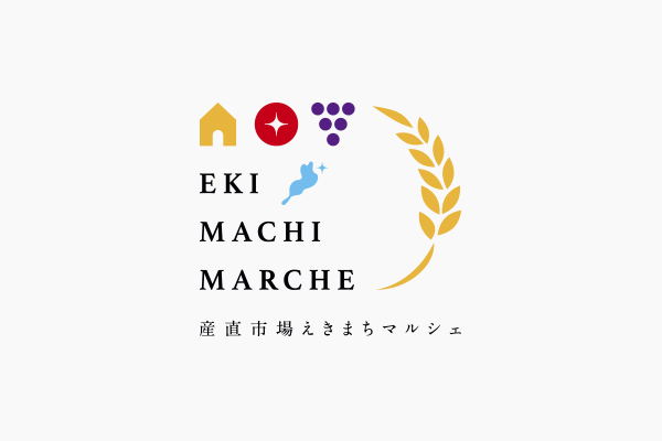 20170829_ekimachi_logo01