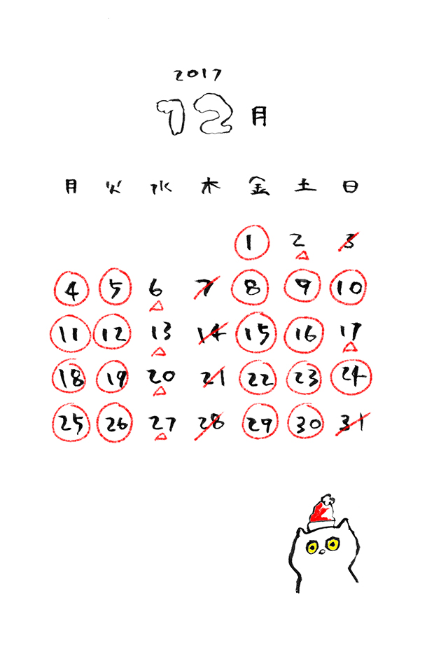 2017_12_72