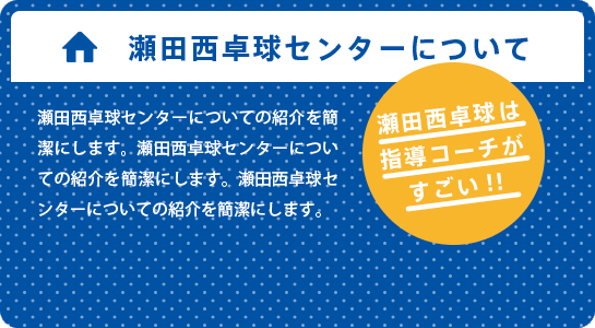 more_info